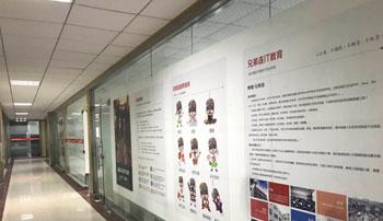 广州兄弟连html5培训图片